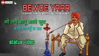BEWDE YAAR  New haryanavi whatsapp status  Latest haryanvi song 2018