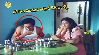 Tollywood Comedy Movie Old Non Stop Scene | Telugu Movies | Express Comedy Club