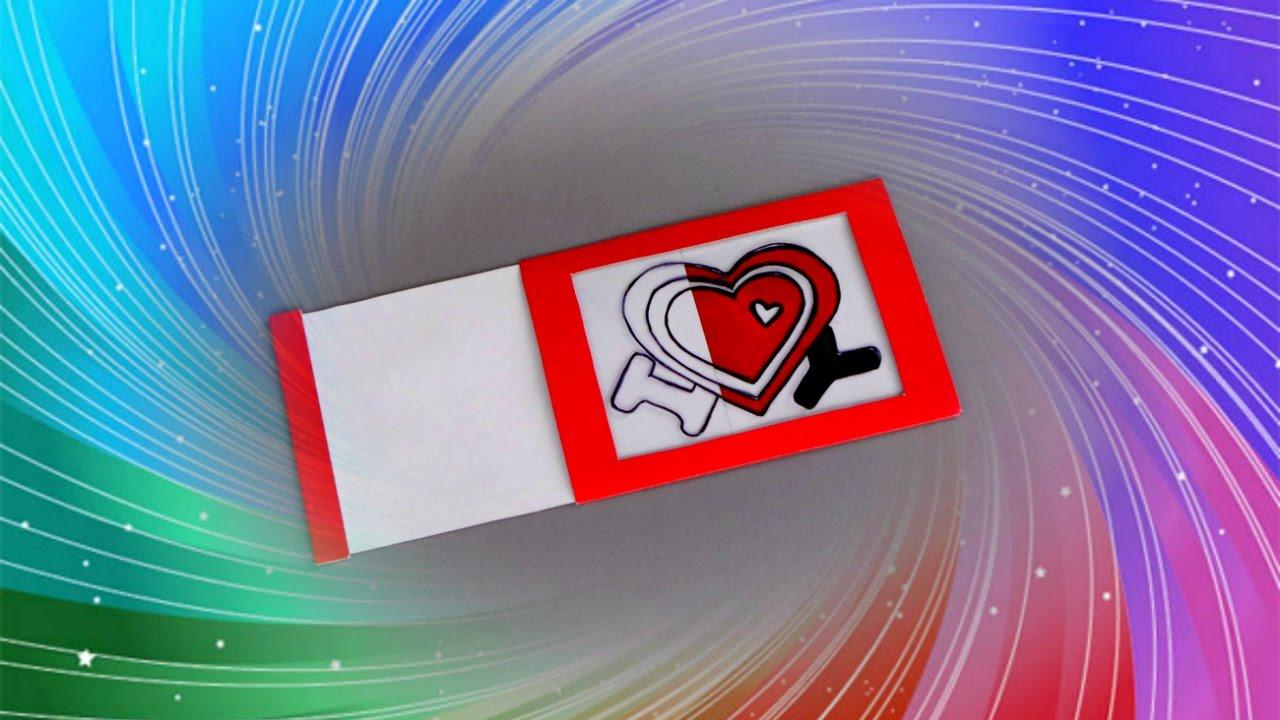 Волшебная открытка с фокусом, открытки добрым утром