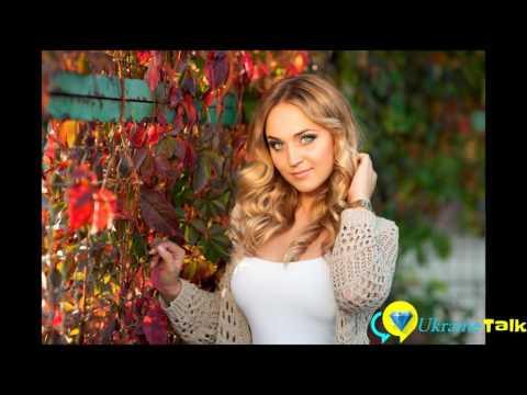 ukrainian dating site free