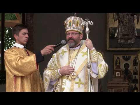 Проповідь Блаженнішого Святослава уКрехівському монастирі
