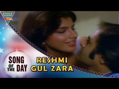 Song Of The Day 153 || Bollywood Best Songs || Reshmi Gul Zara Video Song || Lakhon Ki Baat Movie