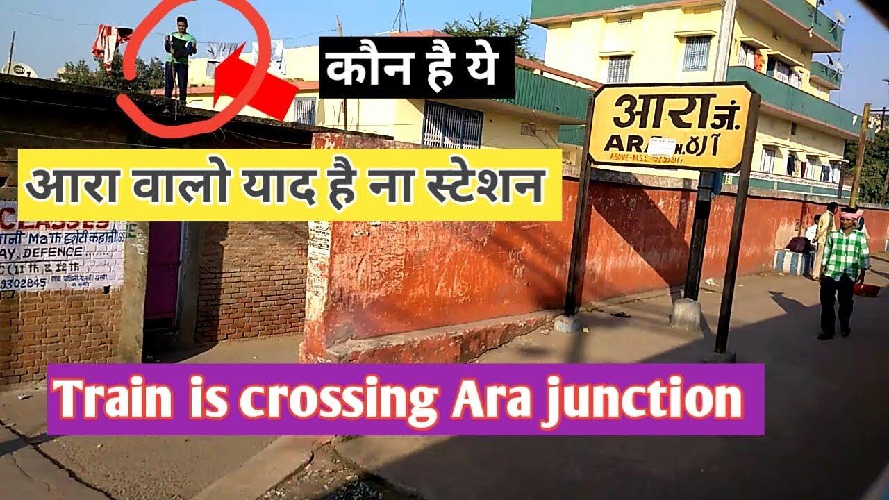 latest design nice shoes shopping Ara smart railway station / Ara junction / Train is crossing Ara junction