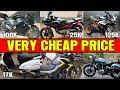 Very Cheap Second hand Bikes at Ulhasnagar 3 No. Market (Ninja, KTM Duke, Bullet, Activa)