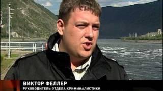 Авария на Саяно-Шушенской ГЭС.