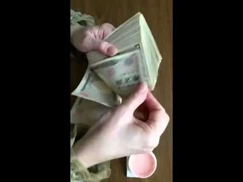 How To Count Money Fast By Hand