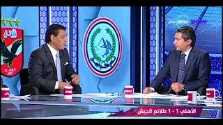 فاروق جعفر: وليد أزارو لا يصلح للأهلي (فيديو)