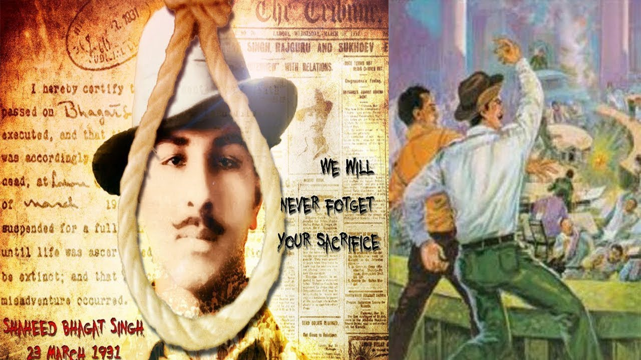bhagat singh ki jivani in hindi