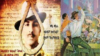 शहीद भगत सिंह का जीवन परिचय || Bhagat Singh Biography in Hindi