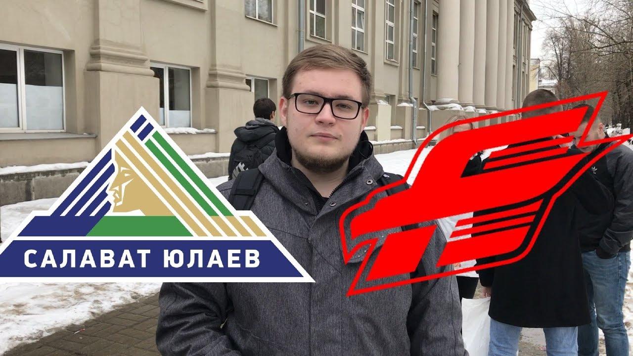 Прогноз на КХЛ: Салават Юлаев – Авангард – 22 октября 2018 года