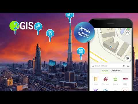 2GIS app. Whole Dubai in one app!