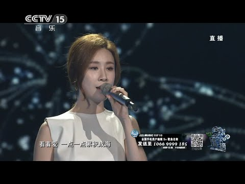 2014.08.09 Global Chinese Music Chart - Zhang Liyin - 爱的独白 (Agape)