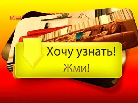 Интернет магазин угловые диваны москва - YouTube