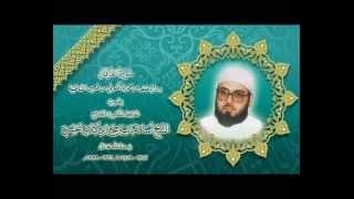 الشيخ أسامة حجازي كيلاني سورة الفرقان برواية خلف عن حمزة الكوفي من طريق الشاطبية