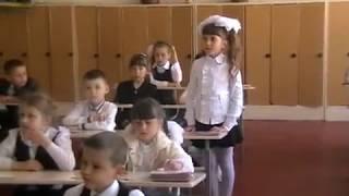 Открытый урок по окружающему миру в 1 классе