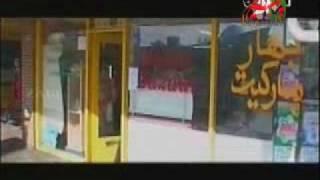 Amir Jan Sabori Khana Khali - Film Do Aatash