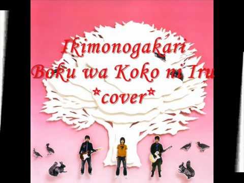 [[Nae cover]] いきものがかり - 僕はここにいる ~ Boku wa Koko ni Iru by Ikimonogakari