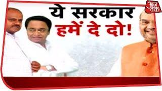 क्या Karnataka-MP की सरकारों को BJP गिराना चाहती है? देखिए Dangal Rohit Sardana के साथ