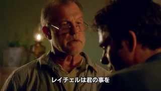 デイ・ブレイク~奪われた明日 第13話