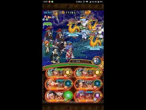 OPTC Inuarashi vs Neo/Kai Raidboss Enel Cerebral team ver.3