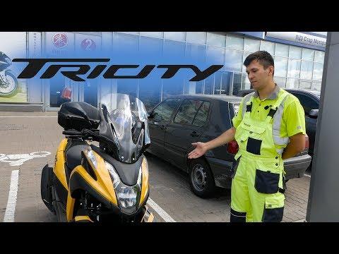 Трехколесных скутер YAMAHA Tricity 155. Отзыв реального владельца мотороллера.