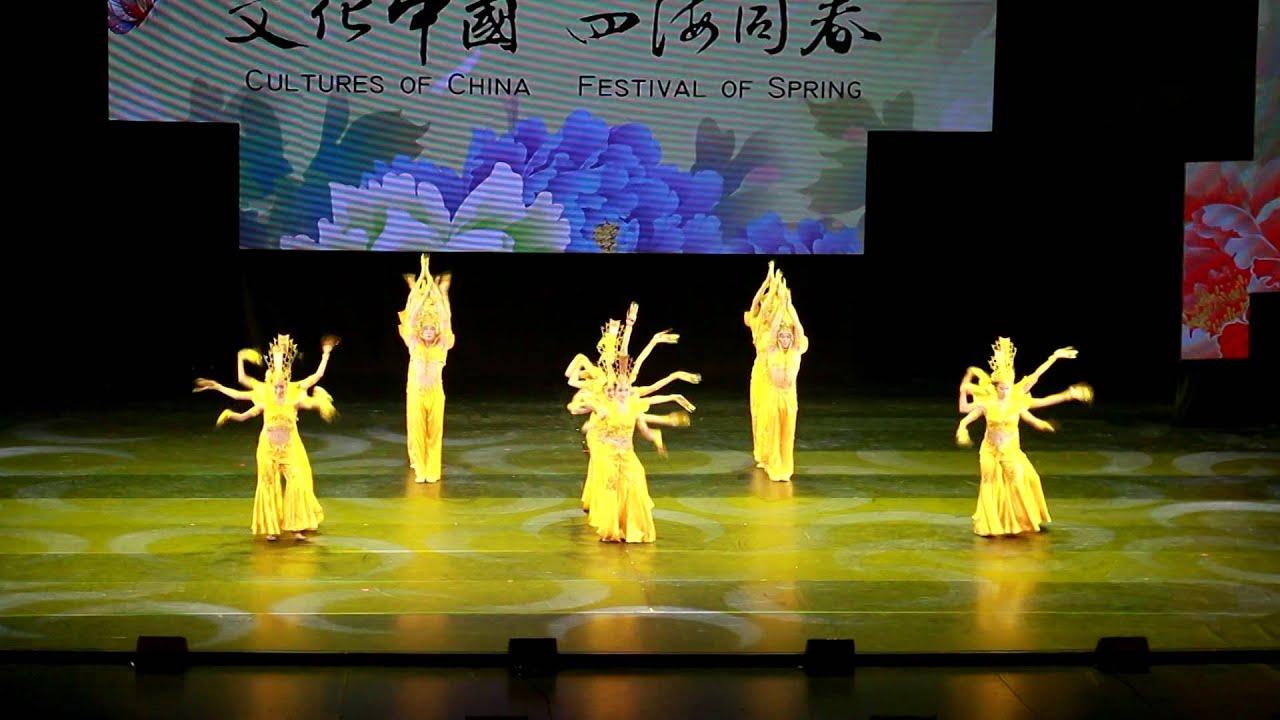 舞蹈:《千手觀音》中央民族歌舞團 表演 - YouTube