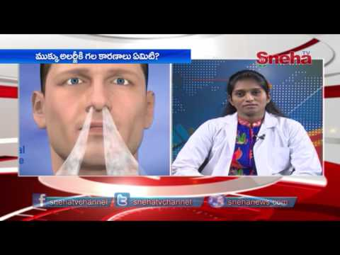 Health First - Dr Rachana ENT Specialist |  Sneha TV Telugu