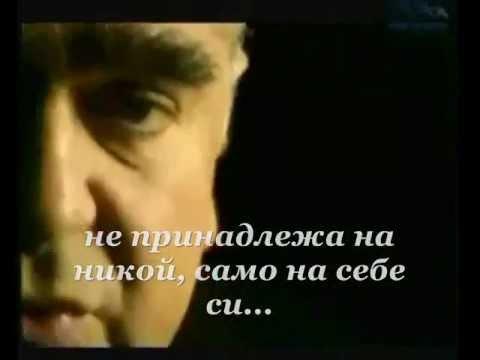 Pasxalis Terzis-O Dikos Mou O Dromos (bulgarian translation)