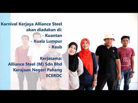 Alliance Steel progress August 2017 1 min video