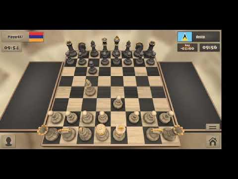 Шахматы армянский дебют