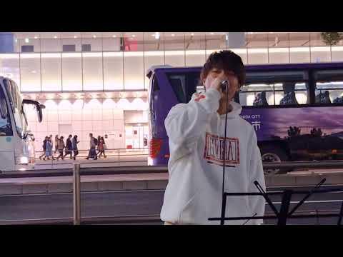 三浦風雅『366日 / HY』2019.3.5新宿路上ライブ 歌うま✩.*˚是非聴いてください!!
