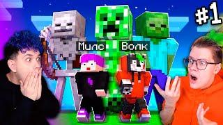 МАЙНКРАФТ, но с ОГРОМНЫМИ МОБАМИ 😱 Minecraft БОЛЬШИЕ МОБЫ *1 часть* @Пушистый Волк