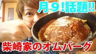 Twitter→https://twitter.com/dx_apach 巨大シリーズ→https://www.youtu...