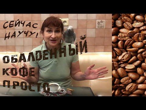 Как правильно сварить черный кофе. Секреты вкусного кофе, сваренного в турке.