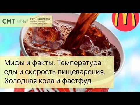 Что влияет на сахар в крови. Как привести в норму сахар
