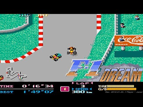 F-1 Dream - 1CC (Non Turbo Car) / F-1ドリーム / F-1 드림