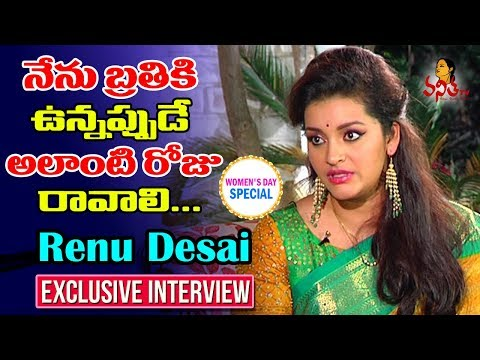 Renu Desai Exclusive Interview || International Women's Day Special  || Vanitha TV
