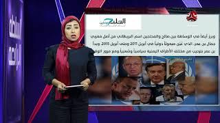 مركز دراسات يكشف ارتكاب جماعة الحوثي لأكثر من 14 ألف جريمة قتل للمدنيين ويتنبأ بسيناريوهات المستقبل