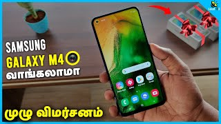 Samsung Galaxy M40 Review in Tamil - Loud Oli Tech