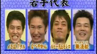 Японское шоу)) япония ты странная
