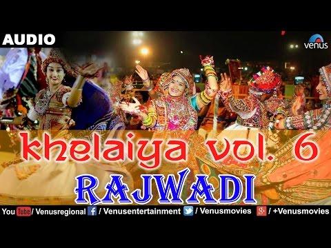 Khelaiya - Vol 6 : Rajwadi | Latest Gujarati Garba Songs | New 2016 Songs