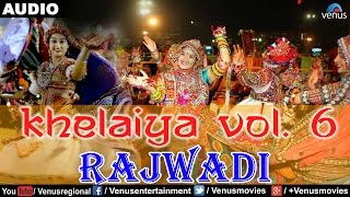 Khelaiya - Vol-6 : Rajwadi || Gujarati Garba Songs