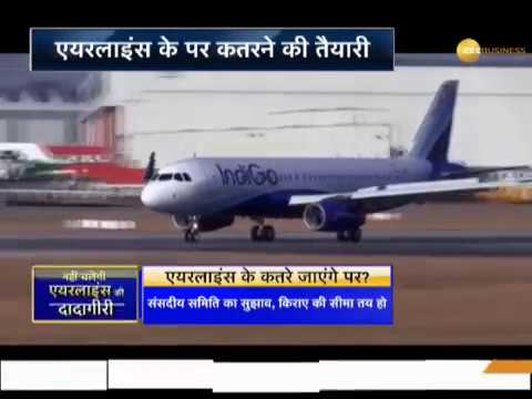 DGCA may bring these steps for better customer experience