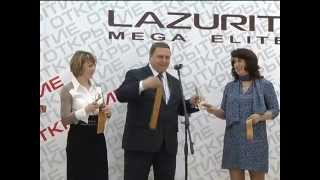 Открытие крупнейшего мебельного салона «Лазурит ELITE» в Оренбурге!