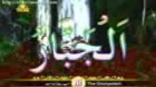 Allah ke 99 name  opload by  rahmat ali doha