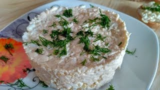 Єврейський салат