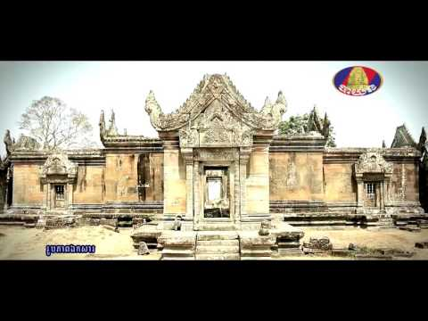GENERAL KNOWLEDGE : Khmer architecture in the era of globalization  Part.02