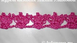 Узор Капельки - Crochet pattern droplets