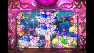 このビデオは Superyuo0-のパチンコ実践③⑦-沖海 桜ライト、初当たりが早...
