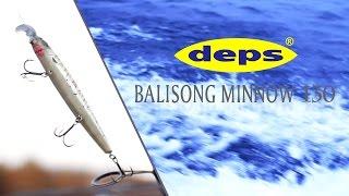 Ловля щуки на воблер Deps Balisong 130SP